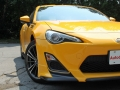 2015-scion-fr-s-release-series-review-low
