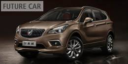compare 2018 buick envision to others. Black Bedroom Furniture Sets. Home Design Ideas