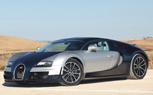 Bugatti Veyron Super Sport Pictures: Massive Gallery of the Wolrd's Fastest Car