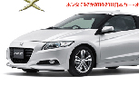 Honda CR-Z Is Japan's Car Of The Year For 2010