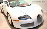 Matte White Bugatti Veyron Grand Sport on Display in Beverly Hills [Video]