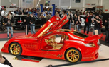 McLaren SLR Glitters With 11 Pounds of Gold and 600 Rubies