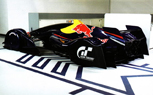 Red Bull X1 Prototype Makes The Jump From Digital To Physical