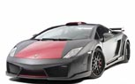 Hamann Lamborghini Gallardo LP560-4 Victory II Tuning Kit Delivers Wide-Body Style