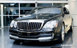 First Maybach 57S Coupe Revealed: Can be Yours for $950,000