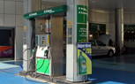 EPA To Approve E15 Gasoline With Higher Ethanol Content