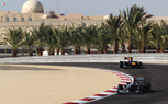 Bahrain Grand Prix Postponed From 2011 F1 Season Due to Civil Unrest