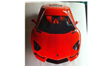 Lamborghini Aventador LP700-4 Leaked: First Photo of Murcielago Successor