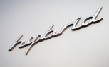 Porsche to Debut New Hybrid at Geneva Auto Show, Panamera Hybrid Expected