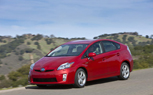 Toyota Factory Catches Fire, Prius Production Suspended Temporarily