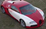 Transform your Mercury Cougar to a… Bugatti Veyron?