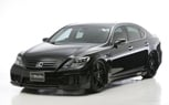 Wald Rolls Out Black Bison Edition Tuning Package for the Lexus LS
