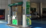 Germany Rejects E10 Ethanol Infused Gasoline