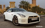 Nissan GT-R VVIP Sports $220,000 Price Tag and Features Tacky Gold Accessories