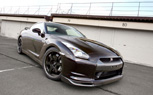 Nissan Delays 2012 GT-R Shipments Due to Earthquake