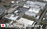Honda Plants Remain Closed, R&D To Be Rebuilt After Massive Damage