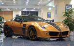 Mansory Stallone: Hideous Custom Gold Ferrari 599 For Sale In Dubai
