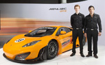 McLaren MP4-12C GT3 Pricing Announced [Video]