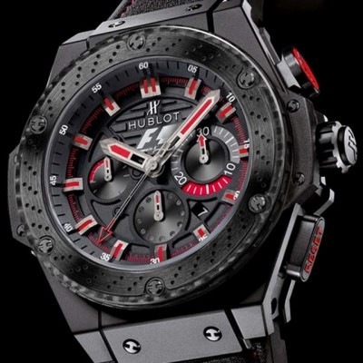 hublot-formula-1-king-power-ceramic-watch