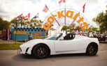 Tesla Roadster To Wind Down Production