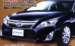 2012 Toyota Camry Photos Leaked