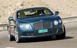Bentley Continental GT Convertible to Debut at Frankfurt Auto Show