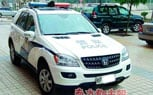 Chinese Police Rebadge Mercedes ML350 To Look Like Honda CR-V