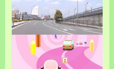 toytoyota-backseat-driver-app