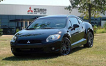 Final Mitsubishi Eclipse Headed to Auction to Benefit Japan Disaster Relief