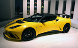 Lotus Evora GTE, Exige S Video First Look: 2011 Frankfurt Auto Show