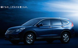 2012 Honda CR-V Leaks Out: First Photos of All-New Crossover