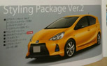 Toyota Prius c Leaked Brochure Reveals All, Including 100-HP, 1.4L Hybrid Engine