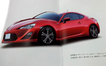 Toyota FT-86 Leaked Again: New Photos Slip Out Ahead of Tokyo Auto Show Debut