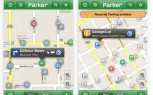 Pull Into The Perfect Spot With The Parker iPhone App