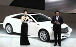 Cadillac Planning New Models to Keep Up With China Demand