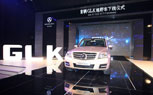 Mercedes-Benz Produces First GLK Comes At Beijing Assembly Line