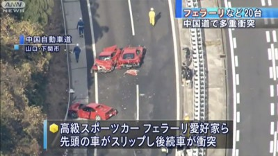 japan_ferrari_car_crash