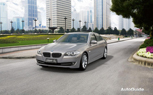 BMW 5-Series Highly-Automated Driving Mode Road Test [Video]