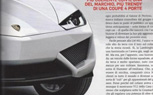 Lamborghini SUV Leaked, Set to Debut at Beijing Motor Show
