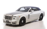 Wald Tuned Rolls-Royce Phantom Drophead Coupe Previewed Ahead of Tokyo Auto Salon