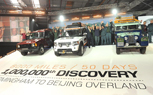 Land Rover Discovery Millionth Unit Celebrated