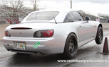 Watch a Honda S2000 Pop A Wheelie [Video]
