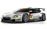 Honda CR-Z Race Car to Compete in Japan's Super GT Series