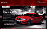 Mercedes C63 AMG Black Series Coupe iPad App Delivers 517 Virtual Horsepower