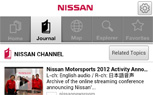 Nissan Releases New Global Android App