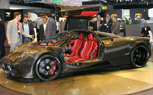 Pagani Huayra Carbon Edition Revealed: 2012 Geneva Motor Show