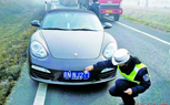 Porsche Driver Tries Toothpaste to Avoid Speeding Tickets