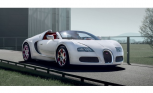 2012 Bugatti Veyron Grand Sport Wei Long: One-off For the Chinese Market
