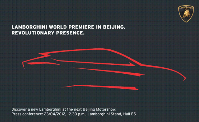 Lamborghini SUV Teaser Released