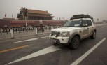 Land Rover 'Journey of Discovery' Reaches Destination, not Charity Goal